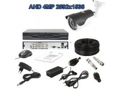 Set ULTRA HD 4 megapixel video surveillance (2560x1440)