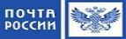 Почта России доставка